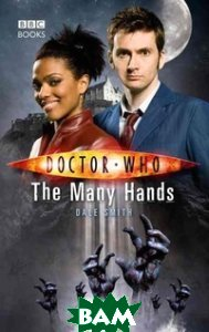 Купить Doctor Who: The Many Hands, BBC Books, Dale Smith, 978-1-846-07422-6