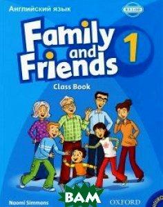 Купить Family and Friends: Level 1: Classbook / Английский язык. 1 класс. Семья и друзья (+ CD-ROM), Релод, Наоми Симмонс, 9780194813037