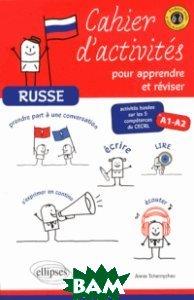 Russe Cahier d`Activites pour Apprendre et Reviser