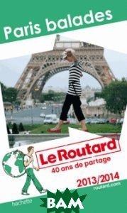 Купить Le Routard Paris balades 2013/2014, Hachette Jeunesse, 978-2-01-245668-6