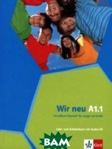 Купить Wir neu A1.1. Lehr- und Arbeitsbuch (+ Audio CD), KLETT, Motta G., 978-3-12-675870-3