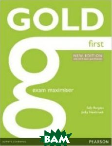 Купить Gold First: New Edition with 2015 Exam Specification: Exam Maximiser, Pearson Education Limited, Jacky Newbrook, Sally Burgess, 978-1-4479-0717-6