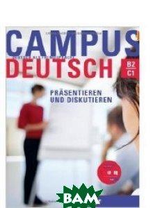 Купить Campus Deutsch - Pr& 228;sentieren und Diskutieren: Deutsch als Fremdsprache (+ CD-ROM), Hueber, Bayerlein Buchner, 978-3-19-201003-3