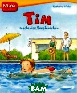 Tim macht das Seepferdchen