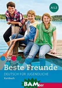 Купить Beste Freunde A1: Deutsch f& 252;r Jugendliche.Deutsch als Fremdsprache. Paket Kursbuch A1/1 und A1/2 (количество томов: 2), Hueber, Bovermann Monika, 978-3-19-231051-5