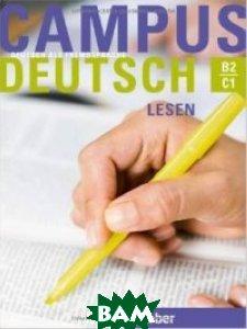 Campus Deutsch - Lesen: Deutsch als Fremdsprache. Kursbuch