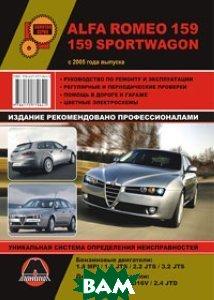 Купить Alfa Romeo 159. 159 Sportwagon c 2005 г. Руководство по ремонту и эксплуатации, Монолит, 978-6-17577-064-1