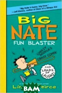 Купить Big Nate Fun Blaster, HarperCollins Publishers, Peirce Lincoln, 978-0-06-219962-1