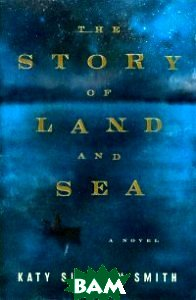 Купить The Story of Land and Sea, HarperCollins Publishers, Katy Simpson Smith, 978-0-06-236196-7