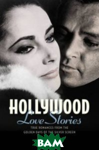 Купить Hollywood Love Stories. True Love Stories from the Golden Days of the Silver Screen, Ivy Press, Paul Gill, 978-1-78240-145-2