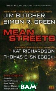Купить Mean Streets, Penguin Group, Butcher Jim, 978-0-451-46306-7