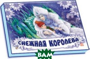 Купить Снежная королева, Ранок ООО, Пузыренко М.А., 978-966-31-3353-9