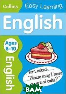 English Age 8-10