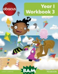Купить Abacus. Year 5 Textbook 2, Pearson Education (Longman), Merttens Ruth, 978-1-4082-7854-3
