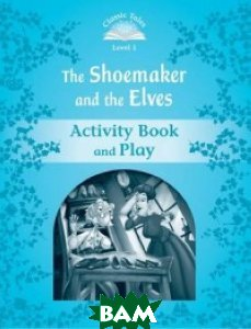 Купить The Shoemaker and the Elves. Activity Book and Play, OXFORD UNIVERSITY PRESS, 978-0-19-423883-0
