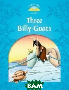 Купить Three Billy-Goats: Level 1, OXFORD UNIVERSITY PRESS, Sue Arengo, 978-0-194-23886-1