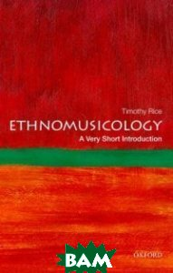 Купить Ethnomusicology, OXFORD UNIVERSITY PRESS, Rice Timothy, 978-0-19-979437-9