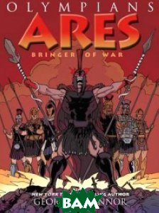 Ares. Bringer of War