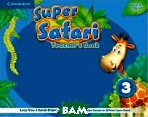 Super Safari. Level 3. Teacher`s Book