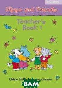 Купить Hippo and Friends 1 Teacher`s Book, CAMBRIDGE UNIVERSITY PRESS, Selby, 978-0-521-68011-0
