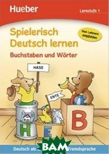Купить Spielerisch Deutsch lernen Buchstaben und W& 246;rter - Lernstufe 1: Deutsch als Zweitsprache. Fremdsprache, Hueber, Holweck, 978-3-19-169470-8