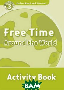 Купить Free Time Around the World. Activity Book, OXFORD UNIVERSITY PRESS, 978-0-19-464388-7