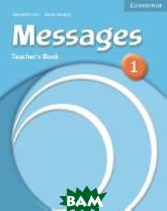 Messages 1 Teacher`s Book