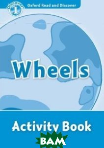Купить Wheels. Activity Book, OXFORD UNIVERSITY PRESS, 978-0-19-464652-9