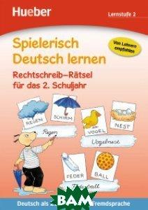 Купить Spielerisch Deutsch lernen - Rechtschreib-R& 228;tsel f& 252;r das 2. Schuljahr: Deutsch als Zweitsprache. Fremdsprache, Hueber, 978-3-19-149470-4
