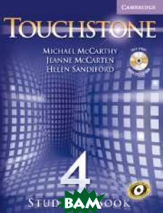 Touchstone 4 Student`s Book with audio CD / CD-ROM (+ CD-ROM)