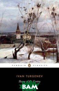 Купить Home of the Gentry, Penguin Group, Turgenev Ivan, 978-0-14-044224-3