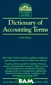 Купить Dictionary of Accounting Terms. Sixth Edition, s Ed, Dr. Jae K. Shim, 978-1-4380-0275-0