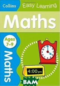 Купить Maths Age 7-9, HarperCollins Publishers, 978-0-00-755981-7