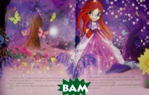 Светящиеся книжки Принцесса Искорка