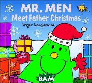 Купить Mr. Men Meet Father Christmas, Egmont, Hargreaves Roger, 978-1-4052-7948-2