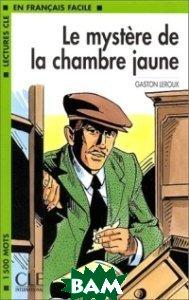 Купить Le Mystere De La Chambre Jaune, CLE International, Gaston Leroux, 978-2-09-031989-7