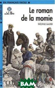 Купить Roman De La Momie (+ Audio CD), CLE International, Gautier Theophile, 978-2-09-031854-8