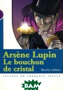Купить Le Bouchon De Cristal, CLE International, Leblanc Maurice, 978-2-09-031607-0