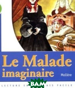 Купить Le Malade Imaginaire, CLE International, 978-2-09-031626-1