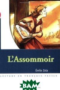 Купить L`Assomoir, CLE International, Zola Emile, 978-2-09-031648-3