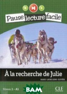Купить A La Recherche De Julie, CLE International, 978-2-09-031331-4