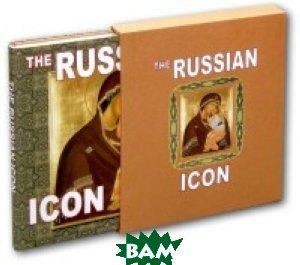 Купить The Russian Icon (подарочное издание), П-2, Медный Всадник, 978-5-93893-386-6