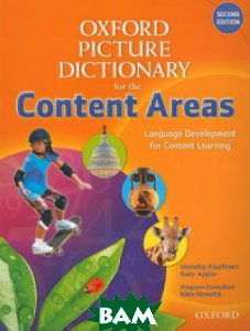 Oxford Picture Dictionary for the Content Areas. Second Edition