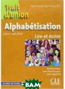 Trait D`Union Alphabetisation Pour Adultes - Lire Et Ecrire