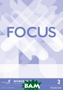 Focus 2. Workbook