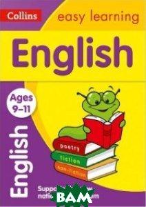 Купить English Age 9-11, HarperCollins Publishers, 978-0-00-755988-6