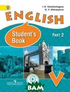 Английский язык. 5 класс. Учебник. В 4 частях. Часть 2 (IV вид)