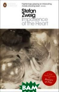 Купить Impatience of the Heart, Penguin Group, Zweig Stefan, 978-0-14-119641-1
