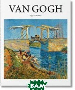 TASCHEN / Van Gogh