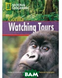 Gorilla Watching Tours (+ DVD)